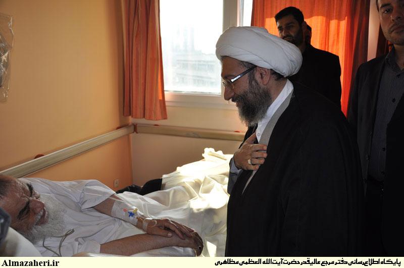 A.Larijani.jpg